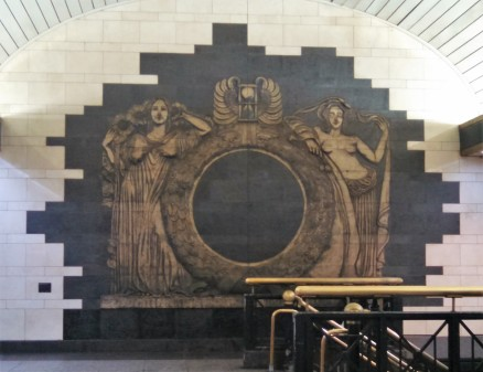 Mural in Penn Station (2)
